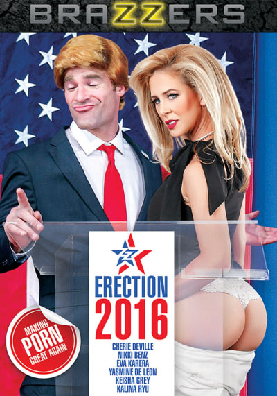 Эрекция 2016 / ZZ Erection 2016 (2017) WEB-DL